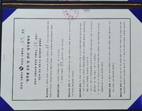 계약서 2.png